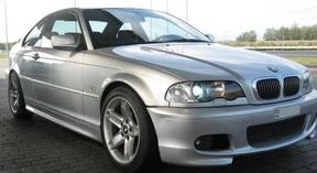 фото: масло дифференциал BMW e46