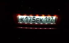 фото: подсветка номера BMW e46