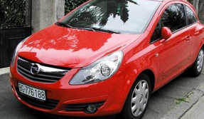 тормоза Opel Corsa D